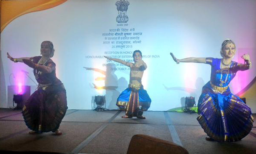 Russia ,20 Oct 2015: India in Russia! Classical and folk Indian dances at Community Reception in honour of EAM Sushma Swaraj in Moscow.