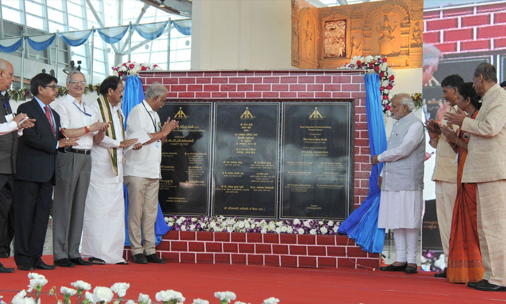 Andhra Pradesh, 23 Oct 2015: PM Narendra Modi at Foundation Stone Ceremony of  Venkateswara Mobile & Electronics Manufacturing Hub,Tirupati