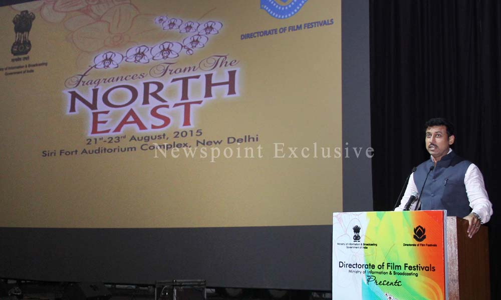 New Delhi, 22nd Aug. 2015: Shri Rajyavardhan Rathore addressing the film dignitaries and audience at North East Film Festival.