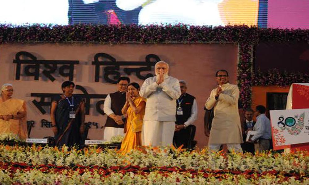PM Narendra Modi at the 10th World Hindi Conference, organised at Lal Parade Ground, Bhopal