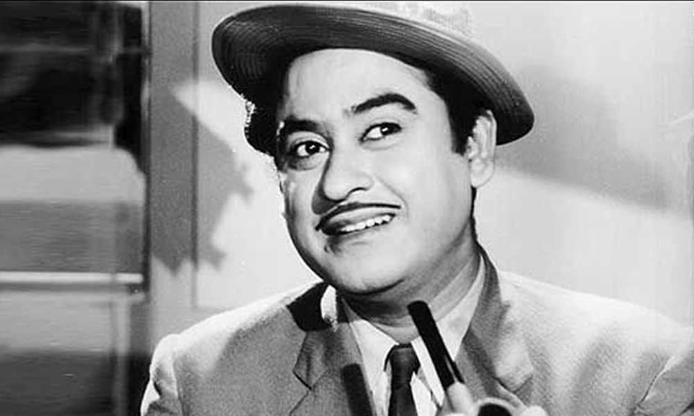 4th August 2016: Today is 87th birth anniversary of legend Kishore Kumar!