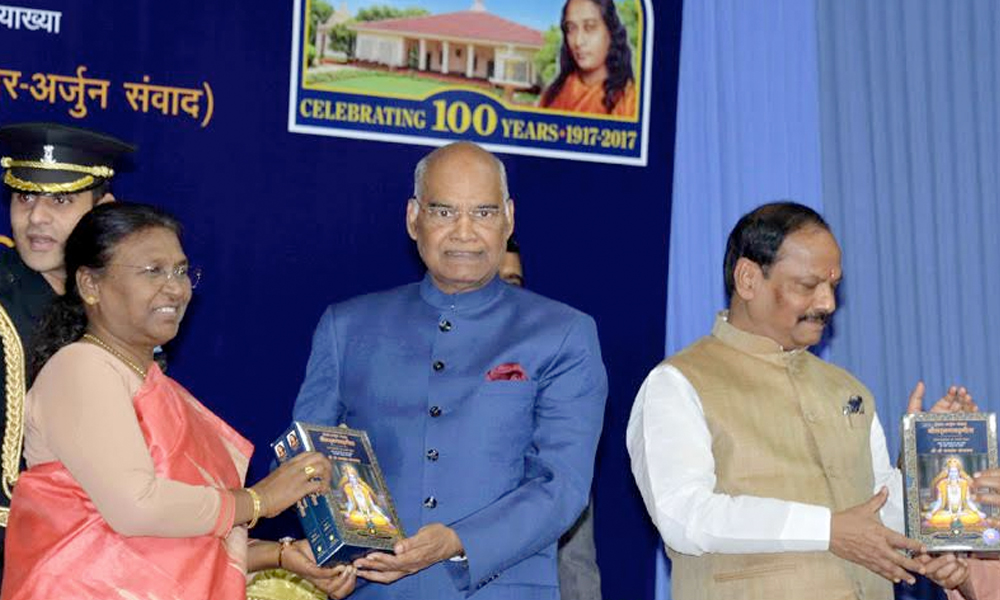 Ranchi, 16th Nov.2017: The President, Shri Ram Nath Kovind receiving the first copy of the Hindi translation of Paramhansa Yogananda's book 'God Talks with Arjuna - The Bhagavad Gita'