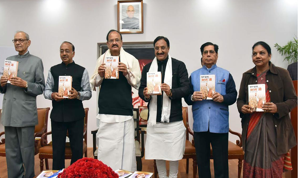 "Delhi, 28th Dec.2017: The Vice President, Shri M. Venkaiah Naidu releasing the Book ""Yuga Purush Bharata Ratna Atal Ji"", authored by the Member of Parliament (LS), Dr. Ramesh Pokhriyal 'Nishank'"