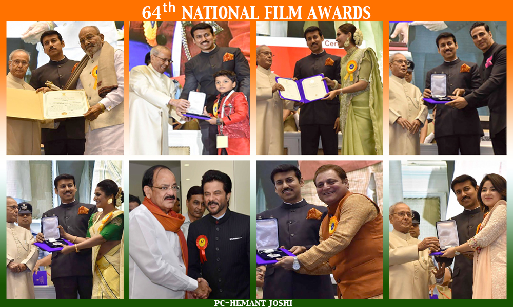 Delhi, 4th May.2017: The President, Shri Pranab Mukherjee presented Awards to the winners at the 64th National Film Awards Function, in New Delhi