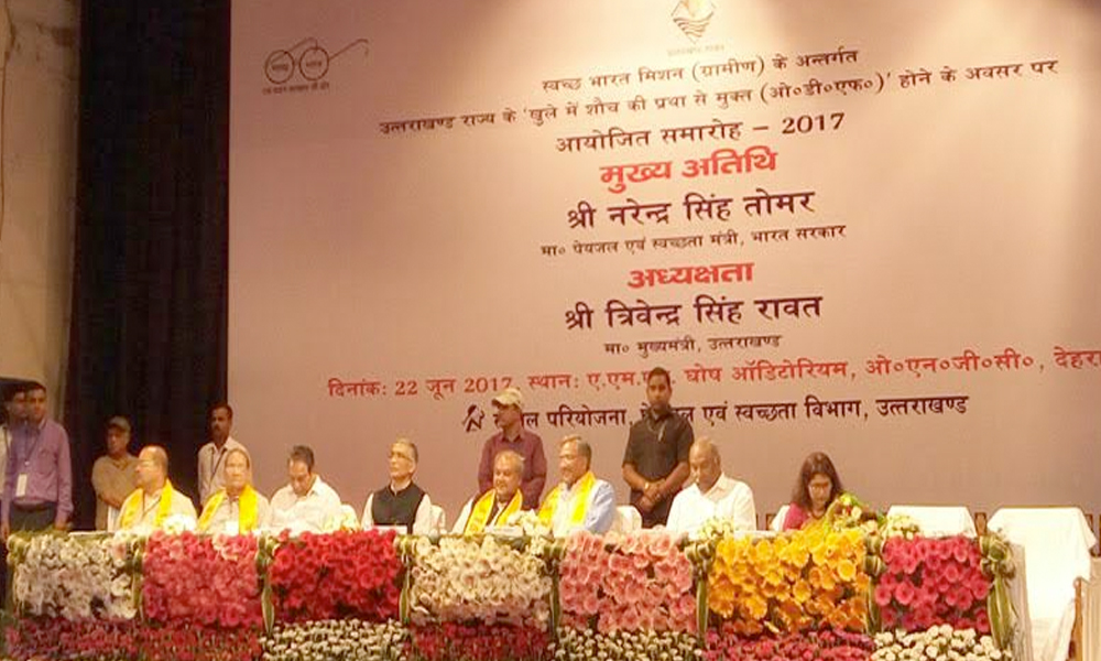 Dehradun, 23rd June.2017: Union Minister, Shri Narendra Singh Tomar at the declaration of the Open Defecation Free (ODF) Uttarakhand State, under the Swachh Bharat Mission Gramin (SBM-G)