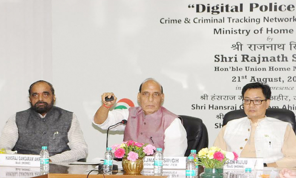 Delhi, 22nd Aug.2017: The Union Home Minister, Shri Rajnath Singh launching the Digital Police Portal under the CCTNS project