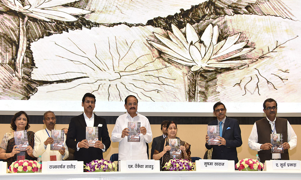 The Vice President, M. Venkaiah Naidu releasing the Book - 'The Republican Ethic', with selected speeches of President of India, published by the Publication Division, Ministry of Information & Broadcasting, in New Delhi.