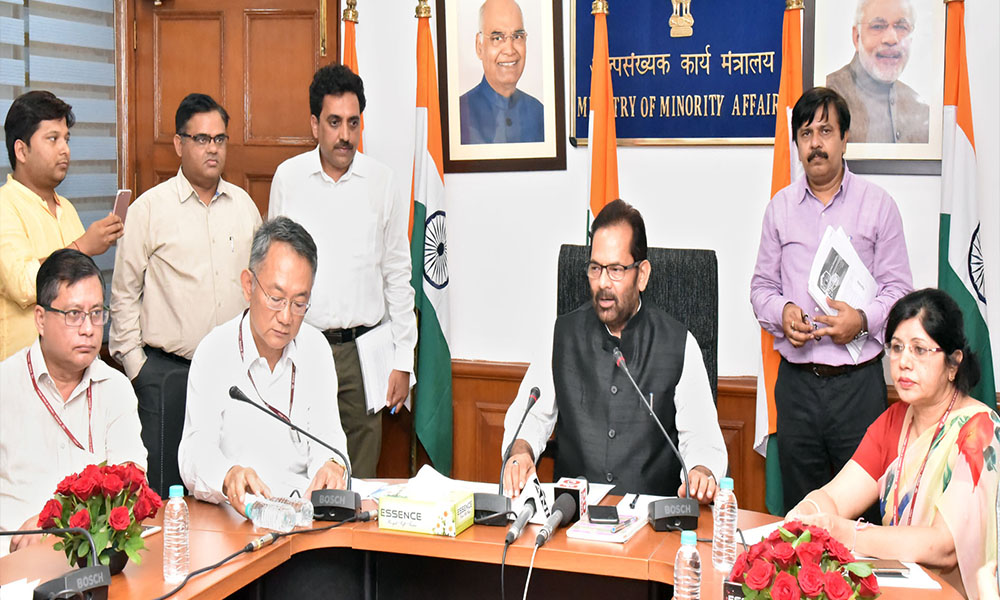 The Union Minister for Minority Affairs, Mukhtar Abbas Naqvi addressing at the launch of the Scholarship Mobile App, in New Delhi The Secretary, Ministry of Minority Affairs, Ameising Luikham is also seen.