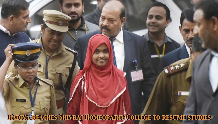 Hadiya, centre of a love jihad case, reaches Shivraj Homeopathy College to resume studies