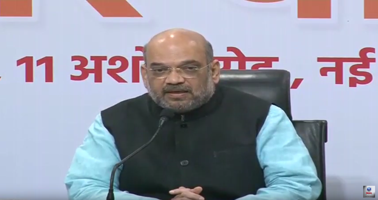 Press Conference by BJP National President Amit Shah