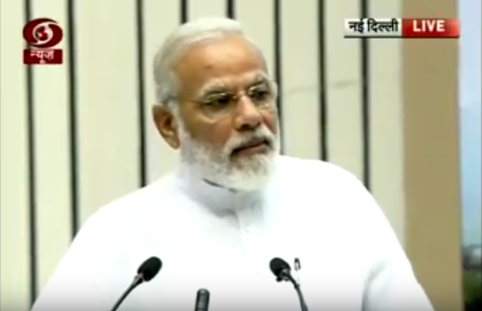 PM Modi attend inauguration function of Supreme Court-Moving towards digital & paperless court