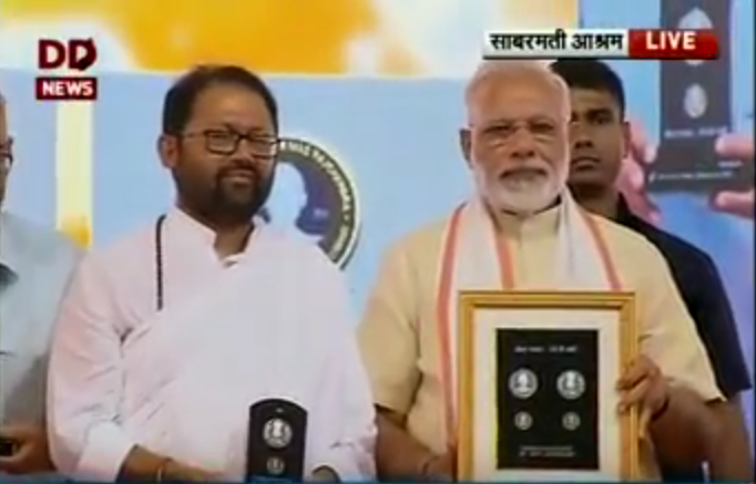 PM Modi at Release of Commemorative Coin & Postal Stamp in honour of Shrimad Rajchandraji