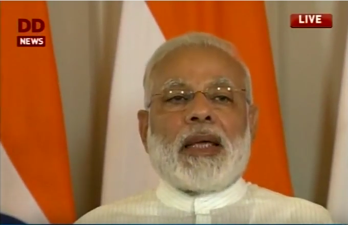 PM Modi addressing at the Inaugural Ceremony of SPIC MACAY'S 5th International Convention