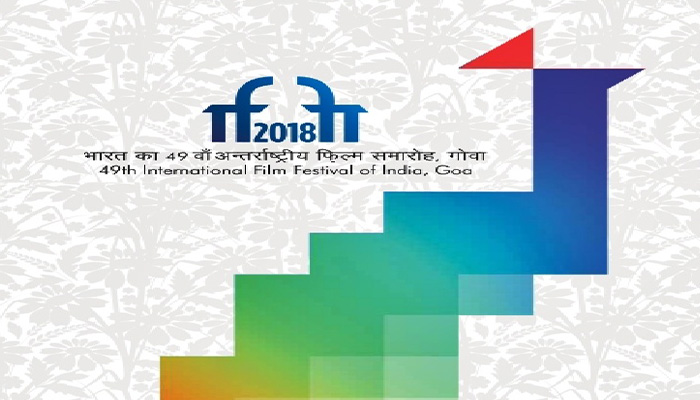 49th International Film Festival of India begins today