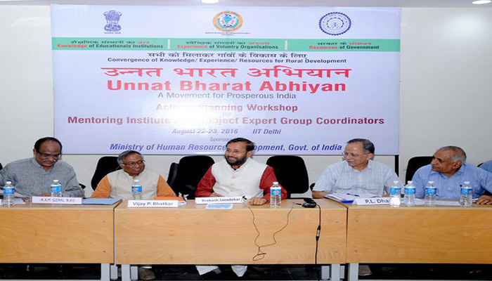 2nd edition of Unnat Bharat Abhiyan lunched by HRD Ministry