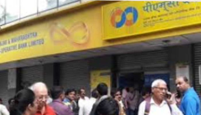 PMC Bank scam: 3 accused remanded to judicial custody till 23rd October