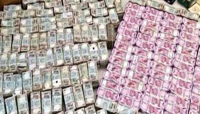 Income Tax Department unearths Rs 20,000 cr Hawala racket in Delhi