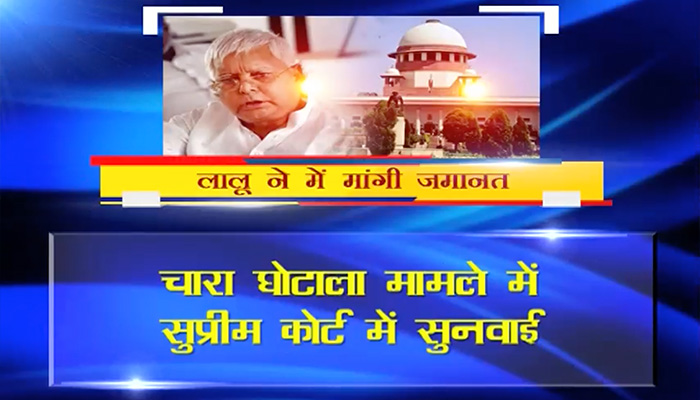 SC seeks CBI response on Lalu Yadav's bail plea in Fodder scam
