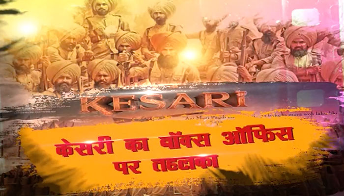 Box office report: Kesari  make it a good year for Bollywood
