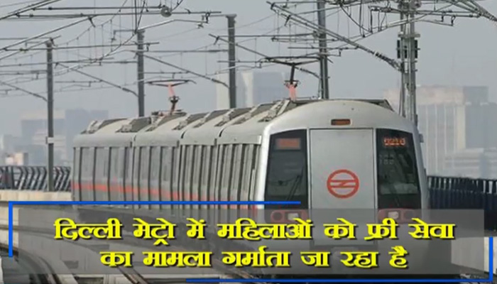 E Sreedharn on free travel ladies on Delhi Metro