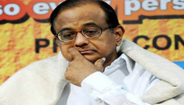 INX Media case: No immediate relief for P Chidambaram in Supreme Court